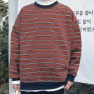 Round Collar Striped Cool Sweatshirts For Men
