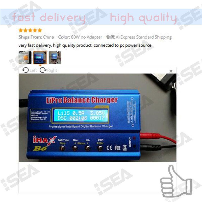 HTRC iMAX B6 80W 6A Battery Charger