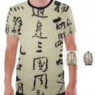 Chinese Writing S/S T-Shirt M T45