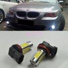 2X 7.5W Xenon White H11 High Power COB LED Projector Bulb For Driving Fog Light