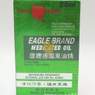 Eagle Brand Medicated Oil 鷹標德國風油精 Pain Relief Dau Xanh Con O 24ml