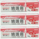 Mopiko 嫡護霜 Delicare Care Women Ointment Itching Bactericidal effect 15g x 3
