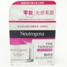Neutrogena Fine Fairness Tone Up Cover Cream 50g / 1.67 oz.
