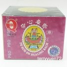 Po Sum On 保心安膏 Medicated Healing Balm Pain Headache Made in Hong Kong 10g