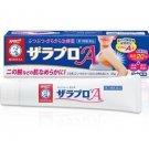 Rohto Mentholatum Zala Pro Skin Cream soften lumps bumps arm knee heel 35g