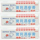 Baby Mopiko 無比膏寶貝濕疹膏 Diaper Rash Prickly Heat Eczema Ointment Japan 15g x 3