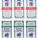 Singapore Kwan Loong 均隆驅風油 Medicated Oil Pain Relief 57ml x 6