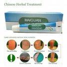 MAIGUAN KANGGAO - Varicose Veins Cream Treatment Herbal Angiitis Inflammation