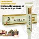 DICTAMNI-Cream Chinese Herbal Hemorrhoids Dictamni (20g) Fissure