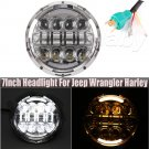 1x7inch H4 80W LED Headlight Silver Projector for Jeep Wrangler JK 97-15 &Harley