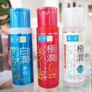 Hada Labo Japan super hyaluronic acid hydrating moisturizing face lotion 30ml