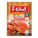 I - Chef Thai Yellow Curry Stir-fry Sauce 50 g