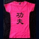 Kung fu Kungfu Chinese Script martial arts MMA pink women or teens top t-shirt