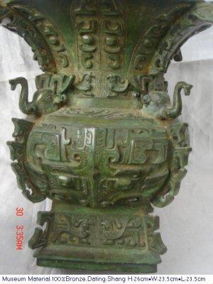 Rare Museum Quality Bronze Container Zun