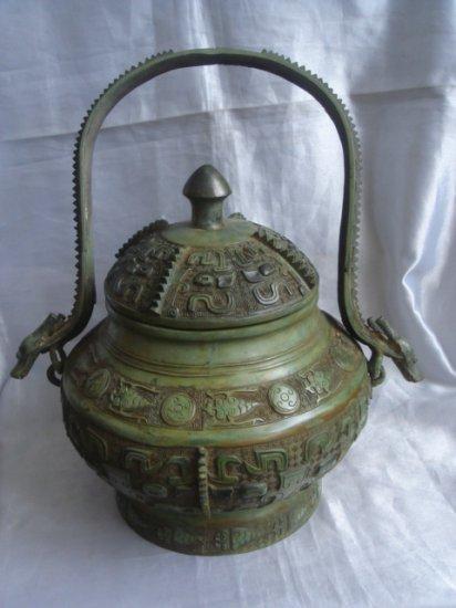 Rare Museum Quality Bronze Container