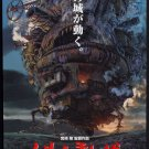 Howl's Moving Castle Movie Poster Studio Ghibli 24x32 inches