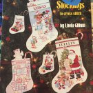 American School of Needlework Christmas Stockings Cross Stitch Linda Gillum 3547
