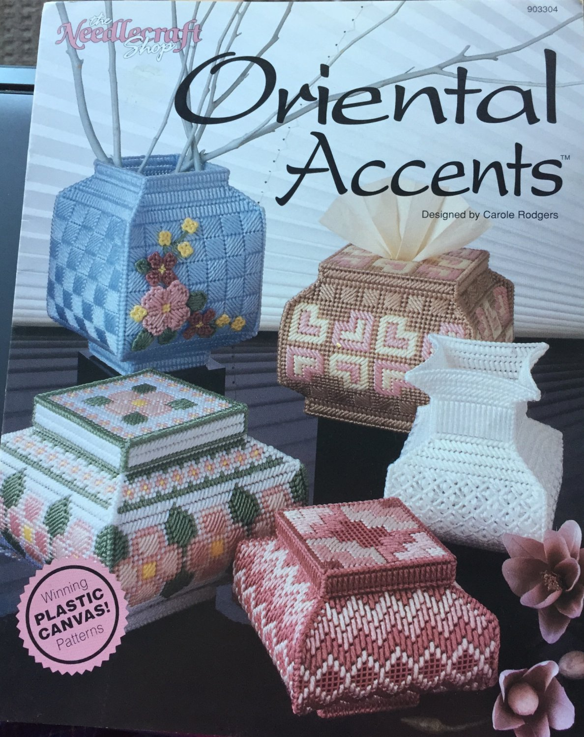 Tissue Cover Boxes Plastic Canvas Pattern Oriental Accents The Needlecraft Shop 903304