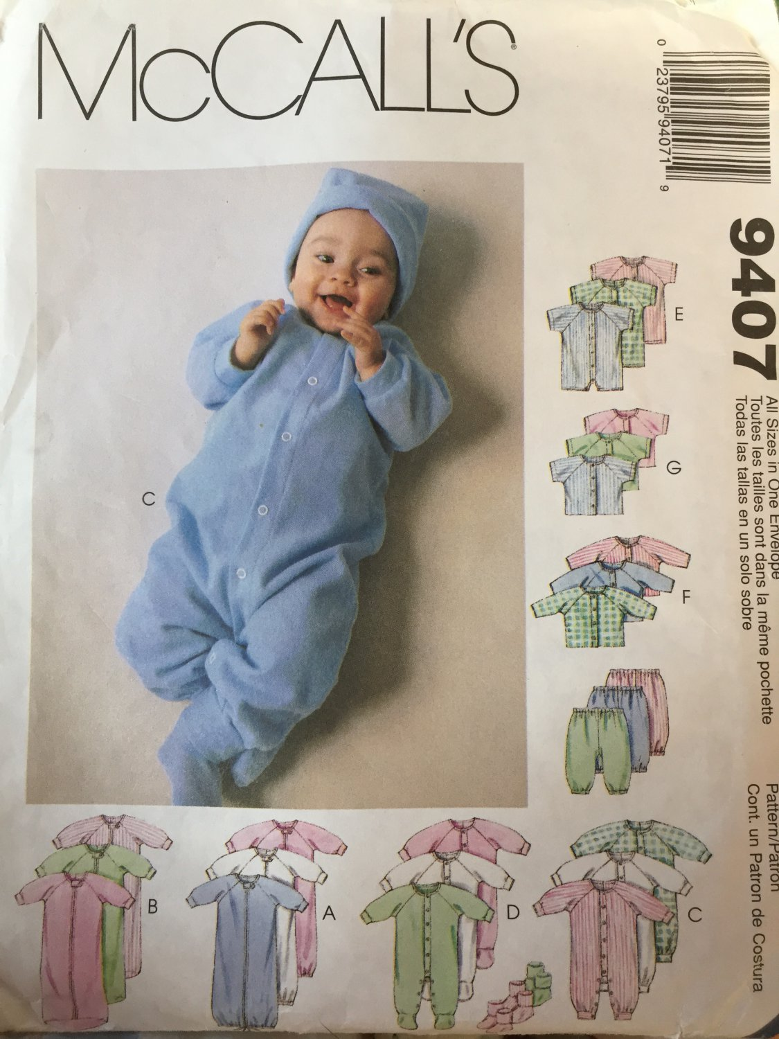 McCall's Infants� and Preemie layette sewing Pattern sizes 7 to 18 lbs