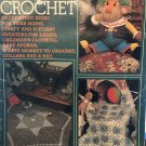 Magic Crochet Magazine 28 December 1983 doilies, baby rose motif afghan, toy monkey, collars