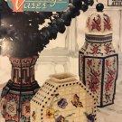Vintage Vases Plastic Canvas Pattern Book, Annie's Attic 87V75, Home Decor