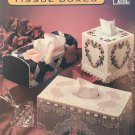 Victorian Bouquet Tissue Boxes Plastic Canvas Pattern Annies Attic 87W52