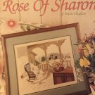 Leisure Arts Rose of Sharon Counted Cross Stitch Leaflet 776 by Paula Vaughn