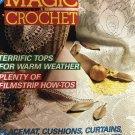 Magic Crochet Magazine 71 April 1991 Thread Crochet Home Decor Doilies Curtains Lampshade