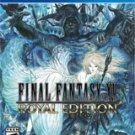 Final Fantasy XV Royal Ed (PlayStation 4)
