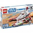 LEGO 7679 Star Wars Republic Fighter Tank