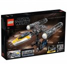 LEGO 75181 Star Wars Y-Wing Fighter Ultimate Collector Series