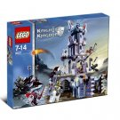 LEGO 8823 Knights' Kingdom Mistlands Tower Retiered and Rare