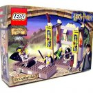 LEGO 4733 Harry Potter The Dueling Club Retiered and Rare