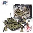 XINGBAO xb-06015 The Scorpio Tiger Tank Military Series Compatible LEGO Building Blocks Toys