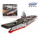 XINGBAO xb-06020 The Aircraft Carrier Ship Military Series Compatible LEGO Building Blocks Toys