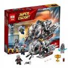 07110 Quantum Realm Explorers Marvel Super Heroes (Lego 76109 copy) Building Blocks Toys