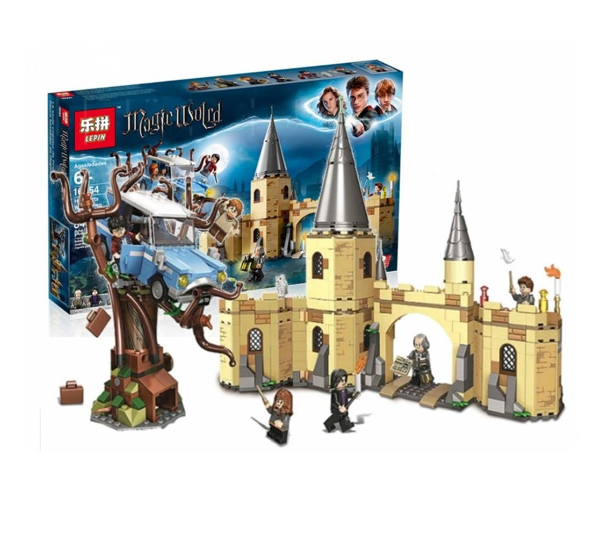 16054 Hogwarts Whomping Willow Harry Potter 75953 Building Lego Blocks Toys