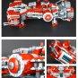 05085 Jedi Defender-class Cruiser Star Wars 75025 Building Lego Blocks Toys