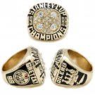 Edmonton Oilers Hockey (1988) - Replica NHL Stanley Cup Championship Ring Size 11
