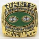 1990 New York Giants Championship Ring-Size 11-No Box