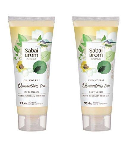 Sabai-arom Osmanthus Tea Body Cream 200 g. (Pack of 2)