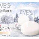 EVES Snowcream White Soap 130 ml