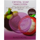 Mangosteen Organic Crystal Glycerin Soap Protects from Acne & Rash, 7