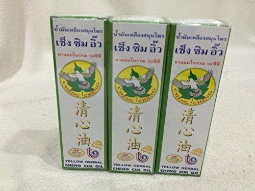 Cheng Cim Gul Herbal Oil-3980