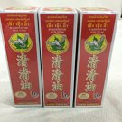 Cheng Cheng Herbal Oil Relieve Nasal Congestion Faint, Insect Bite, M
