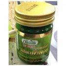 50g Green Herb Thai Balm   Hop Headed Barleria