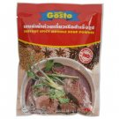 Gosto Nam Tok (Waterfall) Thai Instant Darkened Spicy Noodle Soup Pow