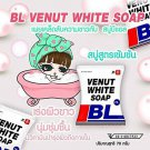BL Soap Brightening Whitening Aura Skin Care Vitamin Soap