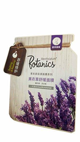 2 Mask Sheets of Mentholatum Botanics Lavender Soothing & Repairing F