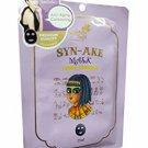 2 Mask Sheets of Water Angel SYN-AKE Mask This Botox like renewing